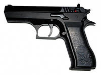 Пистолет пневматический SAS Jericho 941