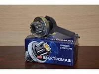 Привод стартера 264.600-1 с вилкой/бендекс/ВАЗ 2108-09 (пр-во Электромаш)