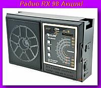 Радио RX 98,Радиоприемник Golon RX - 98 UAR!Акция