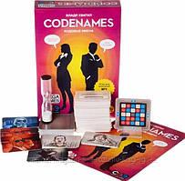 Настольная игра  GaGa games Кодовые имена (Codenames).