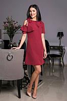 Модное женское платье с открытым плечом