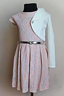 Нарядное детское платье с болеро, для девочки