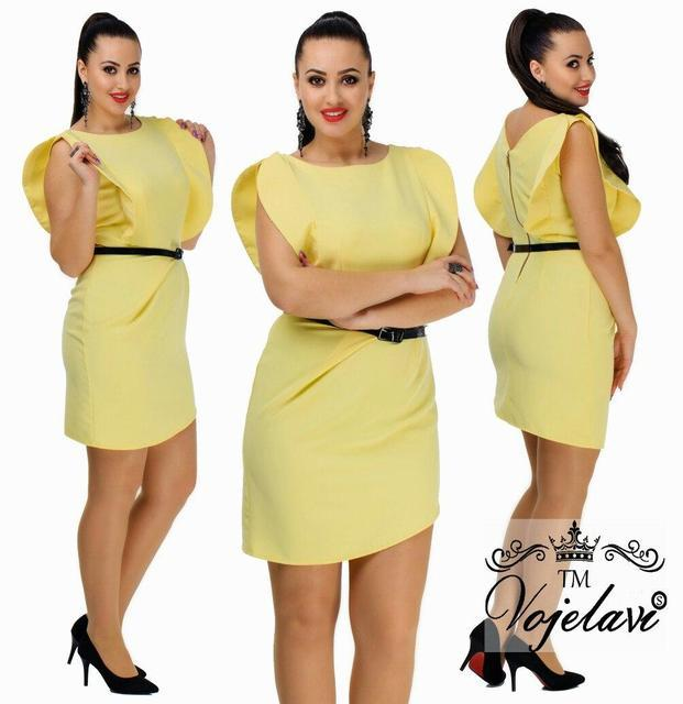 Купить деловое женское платье больших размеров
