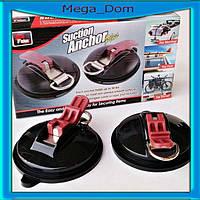 Автомобильные вакуумные присоски Suction Anchor Plus