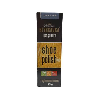 Крем для обуви BLYSKAVKA темно-синий