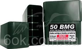Кейс MTM д/патр 50 BMG на 10 патр. ц:зеленый