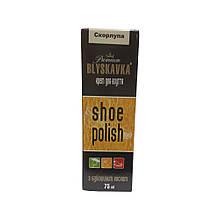 Крем для обуви BLYSKAVKA скорлупа