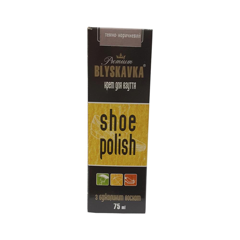 Крем для обуви BLYSKAVKA темно-коричневый