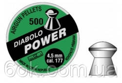 Пули пневм Kovohute Power 0,6г 4,5 мм 500 шт/уп