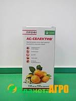 Протравитель  Ас Селектив 150 мл , Ukravit (Укравит), Украина