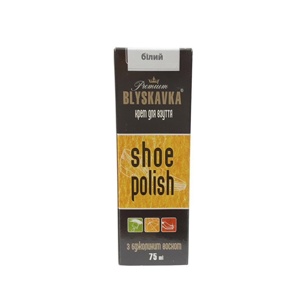 Крем для обуви BLYSKAVKA белый