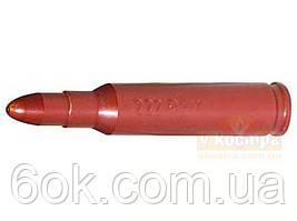 Фальш-патрон MEGAline 146/222 аллюм. 222 Rem 2 шт
