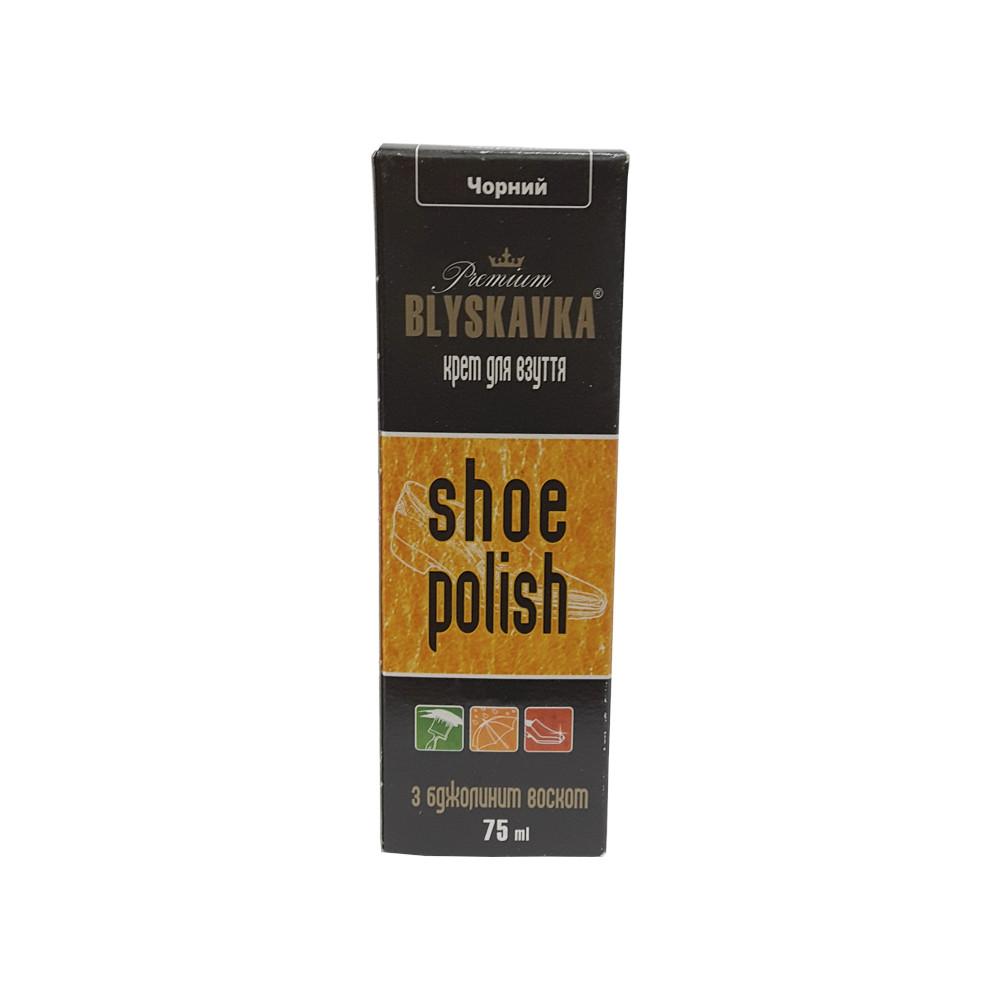 Крем для обуви BLYSKAVKA черный