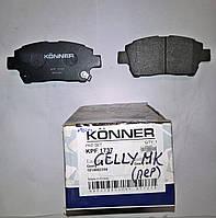 Тормозные колодки передние Geely MK, BYD,Lifan