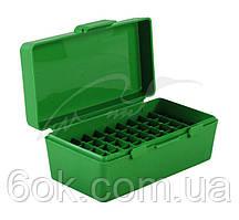 Кейс MTM д/пист.патр 7,62х25; 5,7х28; 357 Mag на 50 патр. ц:зеленый