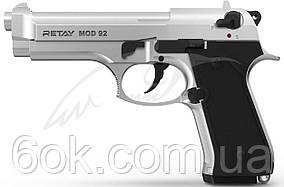 Пистолет сигнальный Retay Mod.92 Chrome