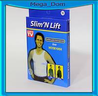 Корректирующее мужское бельё Slim'N Lift