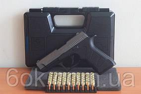 Пистолет сигнальный EKOL ALP Fume (серый)