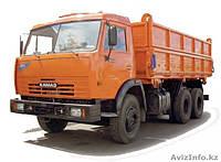 Шины грузовые 9,00R20 (260R508)