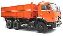 Шины грузовые 10,00R20 (280R508)