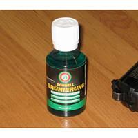 Жидкость для воронения KLEVER Schnellbrunierung