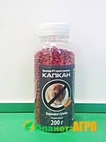 Родентицид (препарат от мышей, крыс) Капкан, 200 г (зерно)