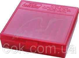 Кейс MTM д/пист.патр 45 ACP, 10mm Auto, 40 S&W, на 100 патр. ц:красный