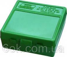 Кейс MTM д/пист.патр 7,62х25; 5,7х28; 357 Mag на 100 патр. ц:зеленый