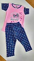 """Пижама для девочек от 6 до 12 лет """"Marine"""""""