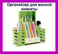 Органайзер для ванной комнаты Multifunctional Health Toothbrush!Акция