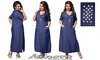 Летнее джинсовое платье в пол Меган(размеры 54-64)