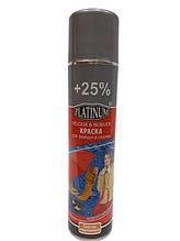 Спрей-краска для замши велюра и нубука Platinum светло-коричневый