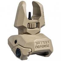 Мушка складная FAB Defense ц:desert tan
