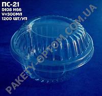 Блистерная упаковка для соусов пс -21