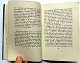 "Елена Успенская ""Первенец города"" (The towns first-born). 1956 год, фото 3"
