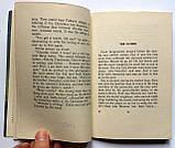 "Елена Успенская ""Первенец города"" (The towns first-born). 1956 год, фото 4"