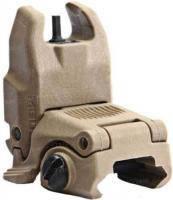 Мушка складная Magpul MBUS® Sight, песочная