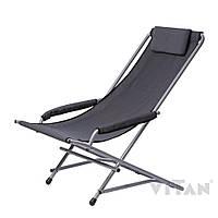 Кресло «Качалка» для пикника