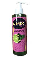 Кислотный пилинг для размягчения огрубевших участков стоп B-MIX CALLUS REMOVER 200 ml