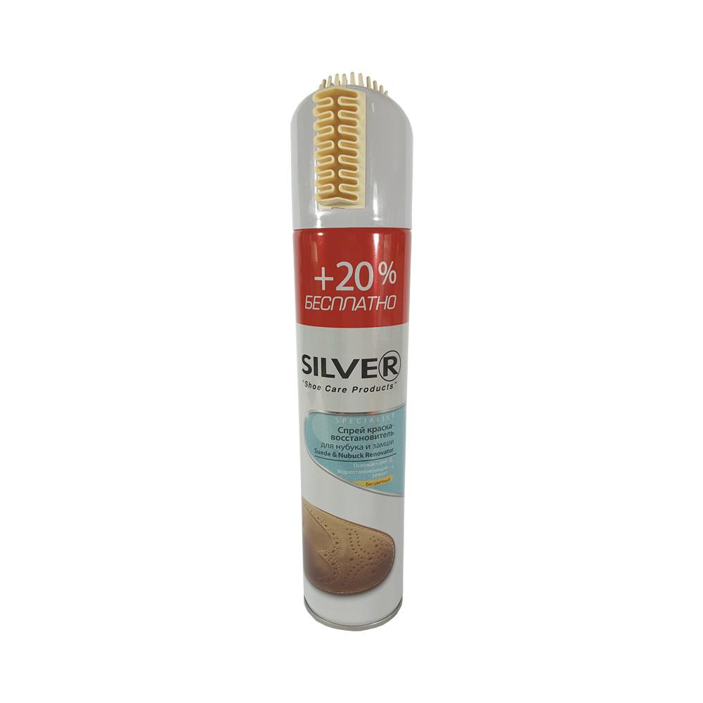 Спрей краска-восстановитель SILVER для нубука и замши бесцветный