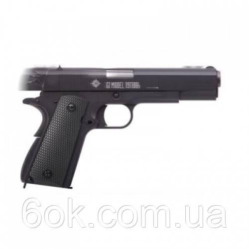 Пистолет пневматический Crosman мод.1911BB