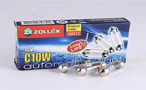 Лампа Zollex C10W 12V 35mm 60013 (10шт)
