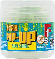 Бойлы Brain плавающие Pop-Up F1 10 mm 20 gr Sun shine (макуха)