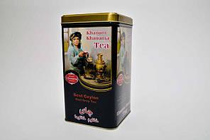 Чай черный KHANUMA Бергамот 500г банка
