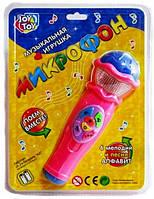 Детский микрофон Joy Toy 7043