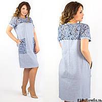 """Голубое платье """"Ламбаль"""", большого размера"""