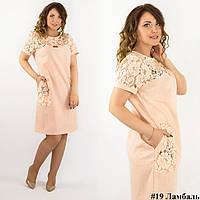"""Персиковое платье """"Ламбаль"""", большого размера"""