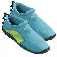 Тапочки для плавания и серфинга BECO бирюзовый/зелёный 9217 668