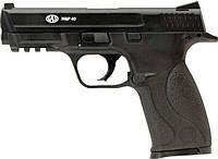 Пистолет пневматический SAS MP-40