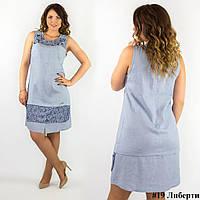"""Голубое платье """"Либерти"""", большого размера"""